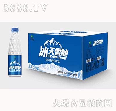 北大荒冰天雪地饮用纯净水500ml×24瓶