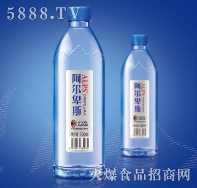 阿尔卑斯饮用天然矿泉水(瓶装)产品图