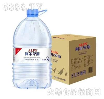 阿尔卑斯饮用天然矿泉水5LX4产品图
