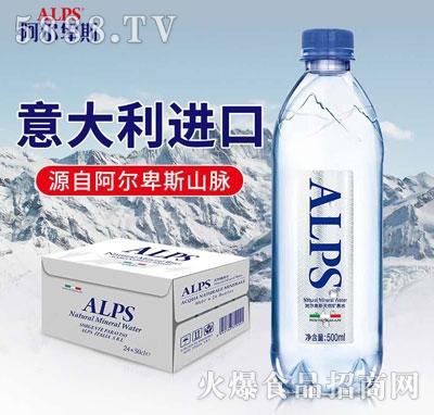 阿尔卑斯饮用天然矿泉水500mlX24产品图