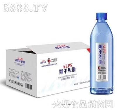 阿尔卑斯饮用天然矿泉水500mlX24瓶产品图