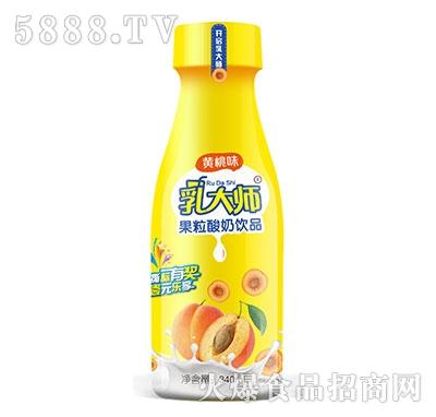 乳大师果粒酸奶饮品黄桃味340ml