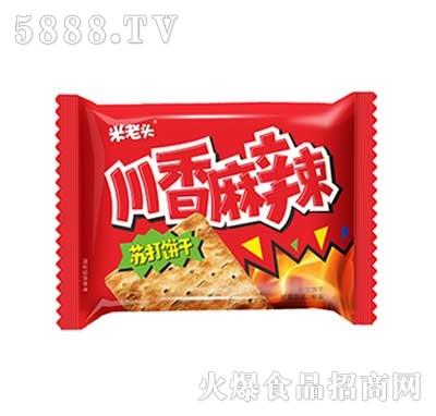 米老头川香麻辣苏打饼干