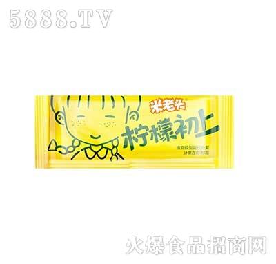米老头柠檬初上植物胶型凝胶糖果