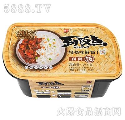 紫山到饭点卤肉饭自热米饭300g