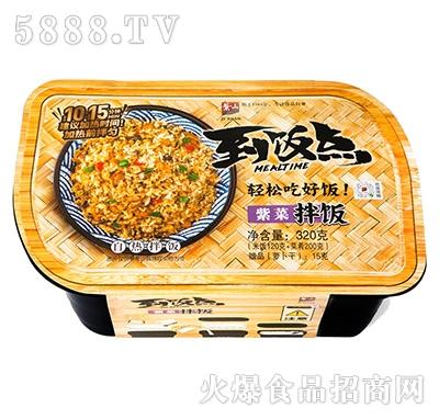 紫山到饭点紫菜自热拌饭320g