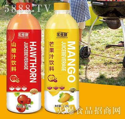 果维健果汁1.25L