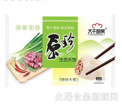 大千厨房猪肉大葱生态水饺