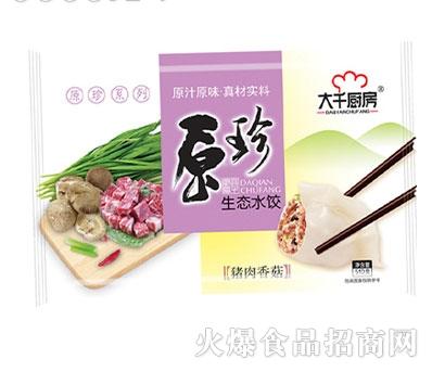 大千厨房猪肉香菇生态水饺