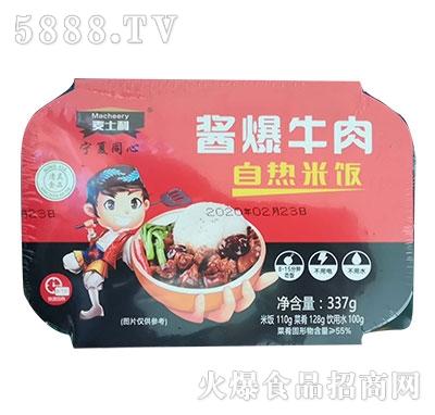 麦士利自热米饭酱爆牛肉337g