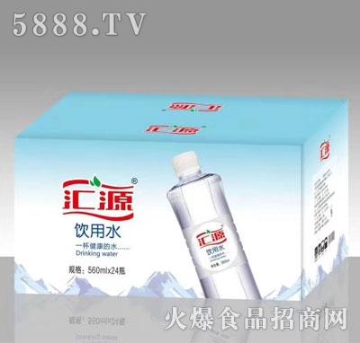 汇源饮用水560mlX24