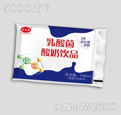旺运娃乳酸菌酸奶饮品100ml