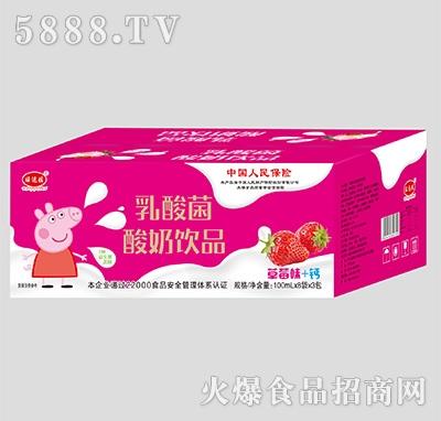 旺运娃乳酸菌酸奶饮品草莓味+钙100mlx8袋x3包