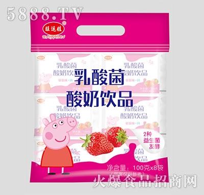旺运娃乳酸菌酸奶饮品草莓味+钙100mlx8袋
