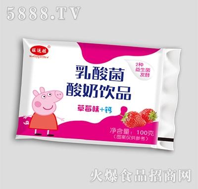 旺运娃乳酸菌酸奶饮品草莓味+钙100ml