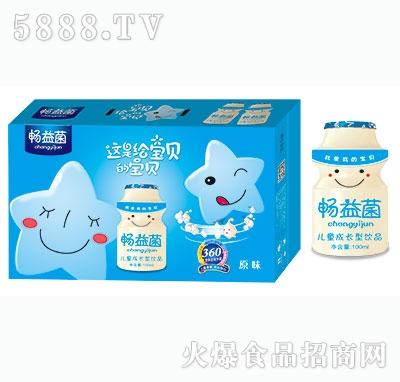 畅益菌儿童成长型饮品原味100ml