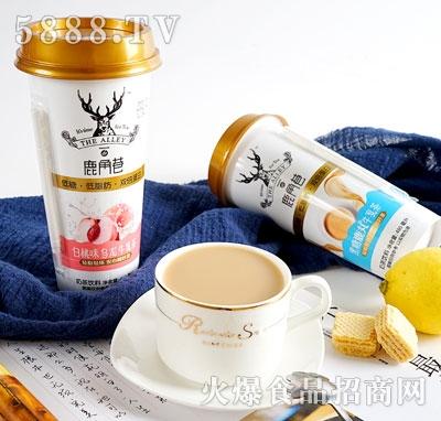 鹿角巷牛乳茶