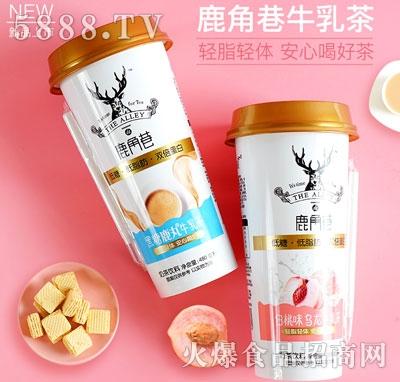 鹿角巷牛乳茶480ml