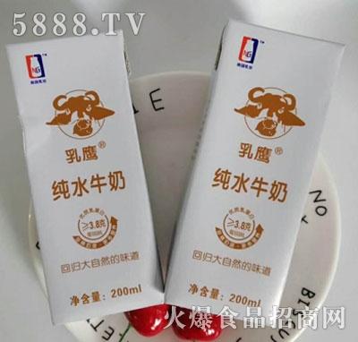 乳鹰纯水牛奶200ml