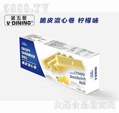 第五餐脆皮流心卷柠檬味168g产品图
