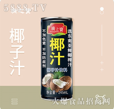 广之宝椰子汁245mlx24瓶箱