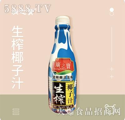 广之宝生榨椰子汁1.25L