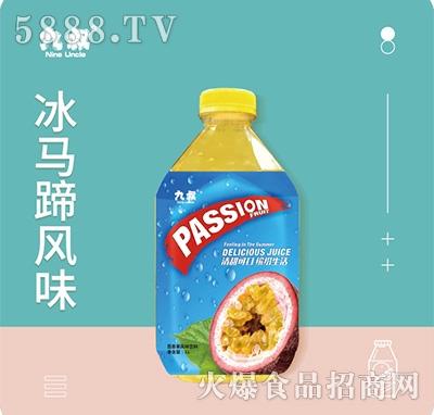 九叔百香果汁1Lx8瓶件