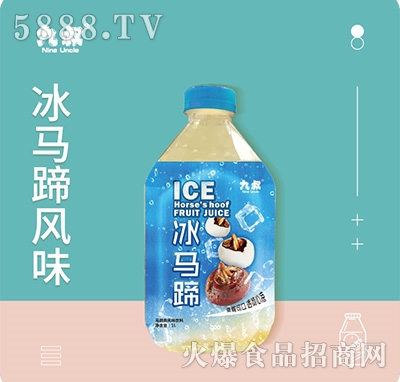 九叔冰马蹄风味饮料1Lx8瓶件
