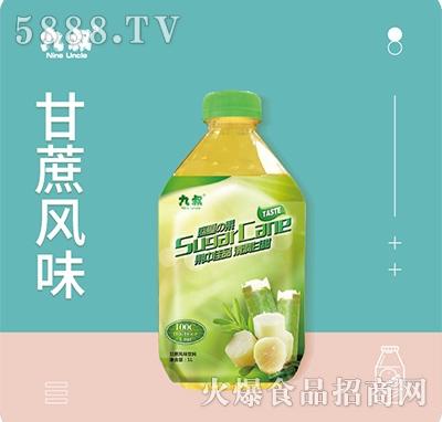 九叔甘蔗汁风味饮料1Lx8瓶件