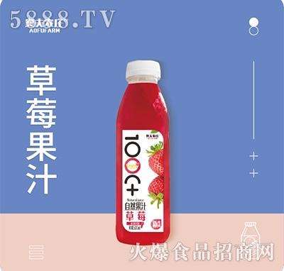 奥夫农庄草莓果汁500mlx15瓶箱