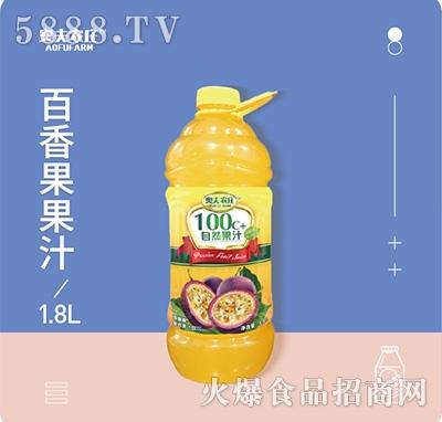 奥夫农庄百香果果汁1.8Lx6瓶箱