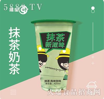维宝抹茶奶茶420mlx30杯箱