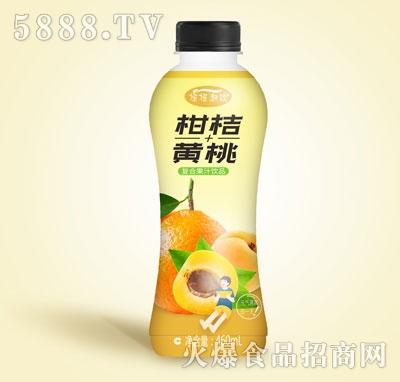 摇摇潮饮柑桔+黄桃复合果汁饮品