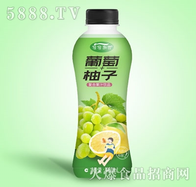 摇摇潮饮葡萄+柚子复合果汁饮品
