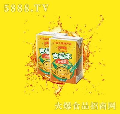 吉草本柠檬茶250ml(盒)