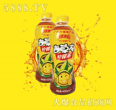吉草本柠檬茶(瓶)