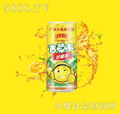 吉草本柠檬茶310ml(罐)