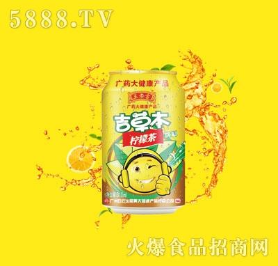 吉草本柠檬茶(罐)
