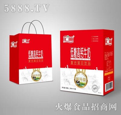 汇源低糖高钙牛奶复合蛋白饮品(礼盒)