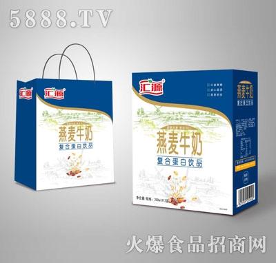 汇源燕麦牛奶复合蛋白饮品(礼盒装)