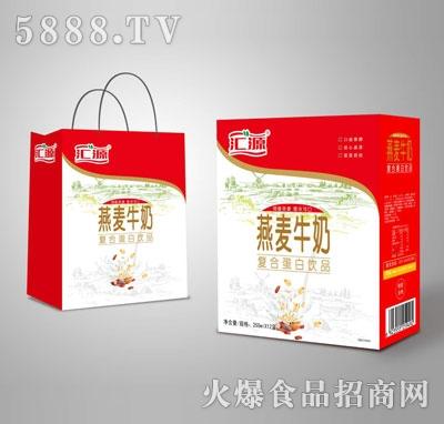 汇源燕麦牛奶复合蛋白饮品250mlX12盒装