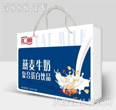 汇源燕麦牛奶复合蛋白饮品(礼盒)