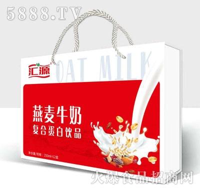汇源燕麦牛奶复合蛋白饮品250mlX12
