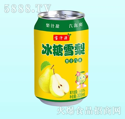 宝汁源冰糖雪梨梨汁汽水320ml(罐装)