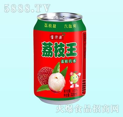 宝汁源荔枝王荔枝汽水320ml(罐装)