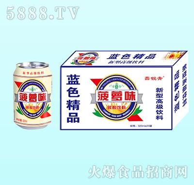 鑫锐青菠萝味碳酸饮料320mlx24罐