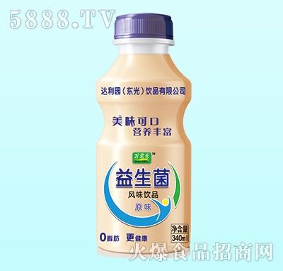 万君乐益生菌乳酸菌风味饮品原味340ml