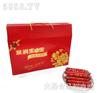 金双润王中王礼盒