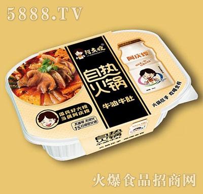 阿庆嫂自热火锅牛油牛肚