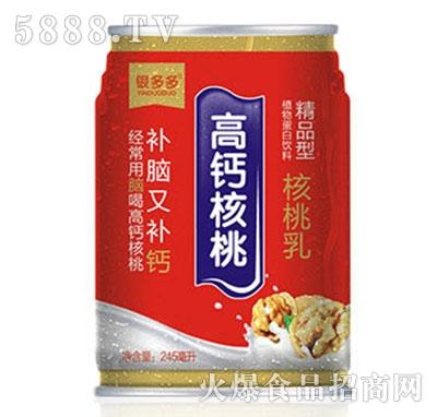 银多多高钙核桃乳精品型245ml